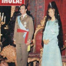 Coleccionismo de Revista Hola: HOLA 1632 DICIEMBRE 1975 HOMENAJE A LOS REYES DE ESPAÑA MUY NUEVA. Lote 176379920