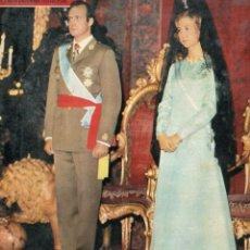 Coleccionismo de Revista Hola: HOLA 1632 DICIEMBRE 1975 HOMENAJE A LOS REYES DE ESPAÑA BUEN ESTADO (2). Lote 176380317