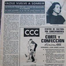 Coleccionismo de Revista Hola: RECORTE REVISTA HOLA Nº 1103 1965 PRINCESA FAZILET. Lote 176621465