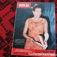 Coleccionismo de Revista Hola: REVISTA ¡ HOLA ! LA PRINCESA GRACIA MONACO. Lote 177394162