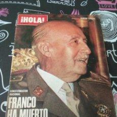 Coleccionismo de Revista Hola: REVISTA ¡HOLA! NUMERO ESPECIAL FRANCO HA MUERTO. Lote 177404700
