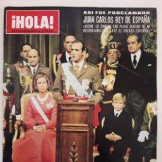 Coleccionismo de Revista Hola: REVISTA HOLA N EXTRAORDINARIO. Lote 177483500