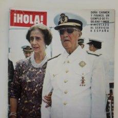 Coleccionismo de Revista Hola: REVISTA HOLA 29 DE NOVIEMBRE DE 1975. Lote 177483634