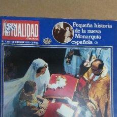 Coleccionismo de Revista Hola: 26581 - REVISTA ACTUALIDAD - Nº 1251 - EN PORTADA LOS REYES DE ESPAÑA. Lote 178207820