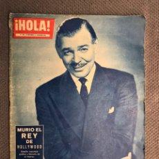 Coleccionismo de Revista Hola: HOLA. MURIÓ EL REY DE HOLLYWOOD..REVISTA DE ACTUALIDAD, NO.848 (2 DE DICIEMBRE DE 1960). Lote 178368686