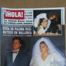 Collectionnisme de Magazine Hola: 26616 - REVISTA HOLA - Nº 2197 - EN PORTADA RUIZ MATEOS Y STHEPHAN SCHOEPPE . Lote 178396918
