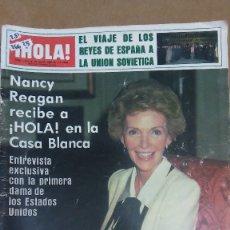 Collectionnisme de Magazine Hola: 26625 - REVISTA HOLA - Nº 2074 - EN PORTADA NANCY REAGAN . Lote 178397211