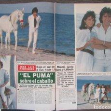 Coleccionismo de Revista Hola: RECORTE REVISTA HOLA Nº 2164 1986 JOSE LUIS RODRIGUEZ EL PUMA 7PGS. Lote 179251545