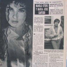 Coleccionismo de Revista Hola: RECORTE REVISTA HOLA Nº 2164 1986 MANOLO OTERO Y MARIA JOSE CANTUDO. Lote 179251612