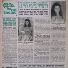 Coleccionismo de Revista Hola: RECORTE REVISTA HOLA Nº 1887 1980 VICTORIA ABRIL. Lote 179252701