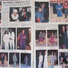 Coleccionismo de Revista Hola: RECORTE REVISTA HOLA Nº 1887 1980 GALA UNICEF. MASSIEL, CONCHA VELASCO, ROSARIO FLORES.... Lote 179253041