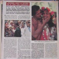Coleccionismo de Revista Hola: RECORTE REVISTA HOLA Nº 1887 1980 PHILIPPE JUNOT Y CAROLINA DE MONACO. Lote 179253662