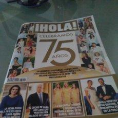 Coleccionismo de Revista Hola: REVISTA HOLA 75 ANIVERSARIO. Lote 179526306