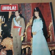 Coleccionismo de Revista Hola: REVISTA HOLA HOMENAJE A LOS REYES DE ESPAÑA 6 DICIEMBRE 1975. Lote 180192557