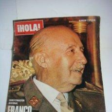 Coleccionismo de Revista Hola: REVISTA DE HOLA NUMERO ESPECIAL FRANCO HA MUERTO . Lote 180195553