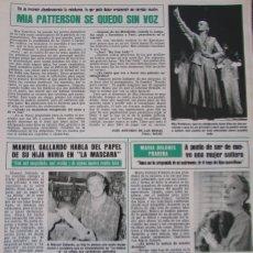 Colecionismo da Revista Hola: RECORTE REVISTA HOLA Nº 1973 1982 MIA PATTERSON, MARIA DOLORES PRADERA, MANOLO SIERRA. Lote 180313873