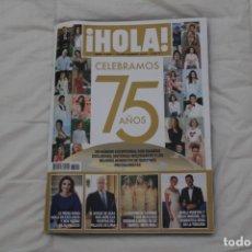 Coleccionismo de Revista Hola: REVISTA HOLA. NÚMERO ESPECIAL 75 AÑOS. SEPTIEMBRE 2019.. Lote 181591160