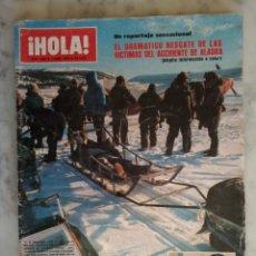 Coleccionismo de Revista Hola: HOLA - SOFIA LOREN - BRIGITTE BARDOT - GINGER ROGERS - ANTONIO - JODIE FOSTER -ISABEL PREYSLER. Lote 181786262