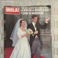 Coleccionismo de Revista Hola: REVISTA HOLA NUM. 2642 AÑO 1995 LA BODA DE LA INFANTA ELENA Y JAIME DE MARICHALAR. Lote 182172796
