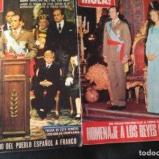 Coleccionismo de Revista Hola: REVISTAS HOLA. HOMENAJE PÓSTUMO A FRANCO Y HOMENAJE A LOS REYES. NOV 1975. Lote 182205837