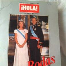 Coleccionismo de Revista Hola: Nº EXTRAORDINARIO DE LA REVISTA HOLA. BODAS DE PLATA DE LOS REYES.1962-1987. 468 PÁGINAS. Lote 182209552