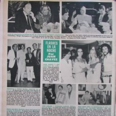 Colecionismo da Revista Hola: RECORTE REVISTA HOLA Nº 1873 1980 ANA BELEN, MIGUEL BOSE, MARIA DOLORES PRADERA. Lote 182253268