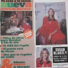 Coleccionismo de Revista Hola: RECORTE REVISTA HOLA Nº 1790 1978 SUSAN BLAKELY. Lote 182275118
