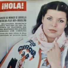 Coleccionismo de Revista Hola: REVISTA 1/1977 .- CAROLINA VEINTE CUMPLEAÑOS ,BARBARA REY, CARMINA ORDOÑEZ 2º HIJO,PTOGR. T.V.. Lote 182390638