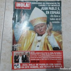 Coleccionismo de Revista Hola: JUAN PABLO,INES SASTRE ETC..HOLA 3066. Lote 182395973