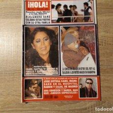 Coleccionismo de Revista Hola: ISABEL PANTOJA,ORTEGA CANO, ANA OBREGON ETC.HOLA 3259. Lote 182399080