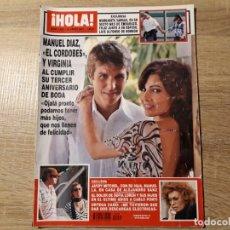 Coleccionismo de Revista Hola: HOLA 3260. Lote 182399226