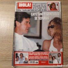 Coleccionismo de Revista Hola: BARONESA TYSSEN ,CAYETANO Y GENOVEVA ETC.. HOLA 3297. Lote 182401037