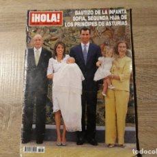 Coleccionismo de Revista Hola: BAUTIZO INFANTA SOFÍA ETC..HOLA 3286. Lote 182401433