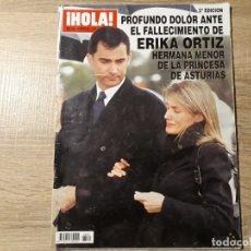 Coleccionismo de Revista Hola: FALLECIMIENTO DE ERIKA ORTIZ ETC..HOLA 3263. Lote 182402760