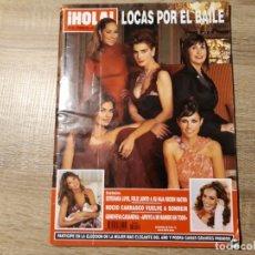 Coleccionismo de Revista Hola: ROCIO CARRASCO, ESTEFANIA, LOCAS POR EL BAILE ETC..HOLA 3254. Lote 182403265