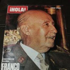 Coleccionismo de Revista Hola: REVISTA HOLA FRANCO HA MUERTO. Lote 182549766