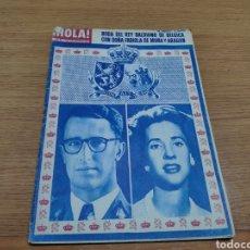 Coleccionismo de Revista Hola: HOLA NÚMERO 851 DICIEMBRE DE 1960 ESPECIAL BODA BALDUINO Y FABIOLA. Lote 182693645