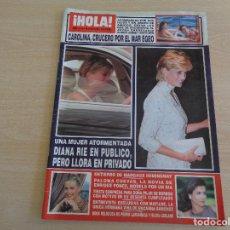 Coleccionismo de Revista Hola: REVISTA HOLA NÚM. 2710 CAROLINA DE MÓNACO DIANA DE GALES. Lote 183713898