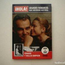 Collectionnisme de Magazine Hola: GRANDES ROMANCES QUE HICIERON HISTORIA HOLA BBC GRACE Y RANIERO DE MÓNACO LIBRO Y DVD. Lote 184565500
