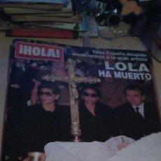 Coleccionismo de Revista Hola: REVISTA HOLA MUERTE LOLA FLORES NÚMER0 2650 MAYO 1995. Lote 185975872