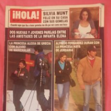 Coleccionismo de Revista Hola: REVISTA HOLA Nº 2636- 16 FEBRERO 1995 -SILVIA MUNT, ALEXIA DE GRECIA, HIJA DE ROCIO DURCAL, ETC.... Lote 185994050