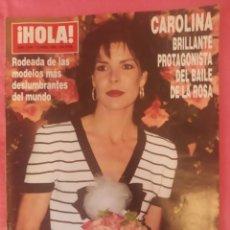 Coleccionismo de Revista Hola: REVISTA HOLA Nº 2636- 13 ABRIL 1995 -CAROLINA MONACO BAILE DE LA ROSA, RAFA CAMINO,CHIQUETETE ETC.... Lote 185994641