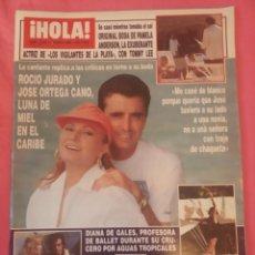Coleccionismo de Revista Hola: REVISTA HOLA Nº 2639- 9 MARZO 1995 -ROCIO JURADO Y ORTEGA CANO LUNA DE MIEL, DIANA DE GALES,ETC.... Lote 185994823