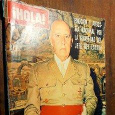 Coleccionismo de Revista Hola: REVISTA HOLA 8 NOVIEMBRE 1975 FRANCO / CAMILO SESTO. Lote 186177268