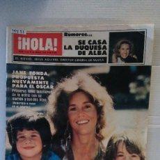 Collectionnisme de Magazine Hola: 29833 - REVISTA HOLA - Nº 1751 - EN PORTADA JANE FONDA. Lote 189237722