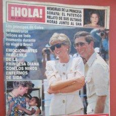 Collectionnisme de Magazine Hola: REVISTA HOLA Nº 2439 1991 - PRINCIPE DE GALES, DIANA, FOTOS FAMILIA REAL DE MONACO, ISABEL PREYSLER.. Lote 190903000