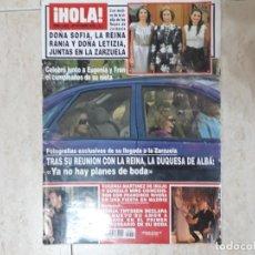 Coleccionismo de Revista Hola: HOLA 3352 .SOFÍA, LETIZIA,DUQUESA DE ALBA ETC... Lote 191006501