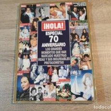 Coleccionismo de Revista Hola: HOLA ESPECIAL 70 ANIVERSARIO.CON 284 PÁGINAS DE FOTOS DE TODOS LOS TIEMPOS, PORTADAS ETC... Lote 191007496