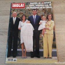 Coleccionismo de Revista Hola: HOLA 3.286, AÑO 2007.BAUTIZO FAMILIA REAL ETC... Lote 191008211