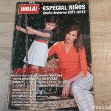 Coleccionismo de Revista Hola: HOLA ESPECIAL NIÑOS,CON NIEVES ALVAREZ,MODA ,ETC... Lote 191010023